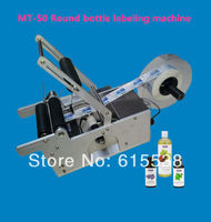 Semi-Automatic Round Bottle Labeling Machine/ Automatic adhensive Labeler for different size small bottle