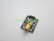 head sensor price