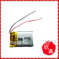 Free shipping   (3.7v Built-in battery) polymer lithium battery 042030 402030 200mah mp3 mp4 mp5