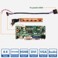 "8.9"" inch 1024*600 LCD controller board kit Netbook LED screen DIY monitor HDMI DVI VGA Audio input NT68676 LVDS Driver board"