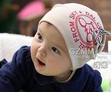 popular infant cap
