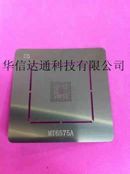 [ SA] Netcom MT6575 plant tin tin plate plant with MT6515A MT6329A --10pcs/lot