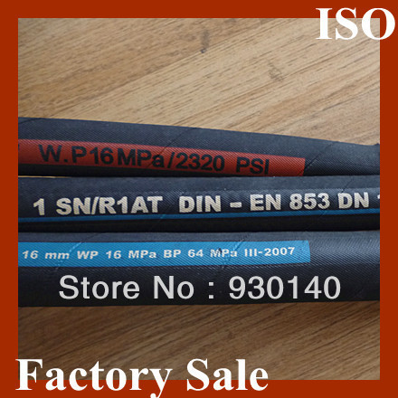 "Sell Hydraulic Rubber Hose SAE 100 R1 3/8""(China (Mainland))"