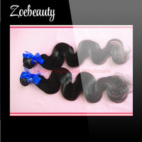 new star free ship 2 bundles of virgin brazilian body wave hair extension 100 gram/piece 100% unprocessed natural color dyeable