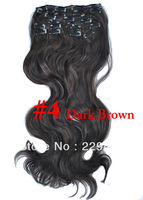 wholesale  modelling#4 Dark Brown women fashion  long synthetic curly curly/wavy clip in hair extension 10pcs 150g
