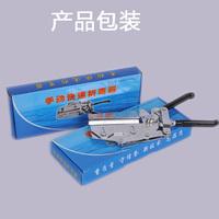 Metal bending pliers of edge bending pliers light-emitting light-emitting words is surrounding edge beveler