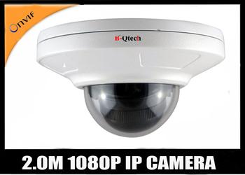 Free shipping Full-HD 1080P IP Camera  2.0M pixel Vandalproof  Onvif support