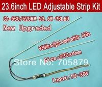 530mm Adjustable brightness led backlight strip kit,Update 23.6inch  lcd  monitor to led bakclight