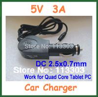 5V 3A Car Charger for Quad Core Tablet T7 T7s T10s Ampe A10 Ainol Hero II Spark Sanei N10 Ramos W30HD Pro VOYO A15 PD90