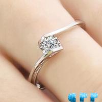 FREESHIPPING CPP 0.05 CARAT 100% NATURAL DIAMOND 18K WHITE GOLD ENGAGEMENT RING,SOLITARE DIAMOND RING