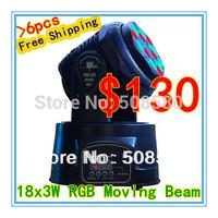 18pcs x 3W RGB Mini LED Moving Head Beam Light,led moving head,mini beam light,led beam light,18pcs led light