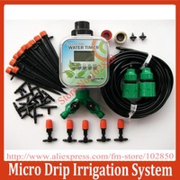 DIY micro irrigation system for flowers and vegetables,Auto  watering System,LCD water timer with solar and rain stop function
