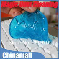 Adhesive Magic Plastic Glue Laptop Universal Keyboard Magical Dust Cleaner Drop Shipment & Free Shipping 2pcs/lot