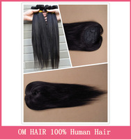 Fashion Rainbow: New Star Hair 4pcs hair weaving Bundles Brazilian Human Hair Extension Add  1Pc Machine Top Closure  size 4*4