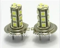 Free shipping H7 4W 18-SMD LED 6500K 216-Lumen Fog Lights for Car (Pair/DC 12V)