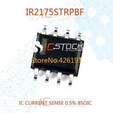 current sensing ic price