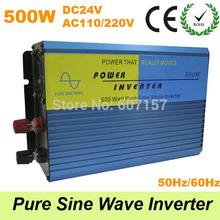 pure sine wave inverter price