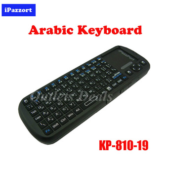 Arabic Version  2.4G RF Wireless Handheld Keyboard Touchpad with Smart TV/PC Remote Free shipping!