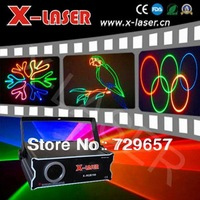 500MW Dj Bar Laser Light
