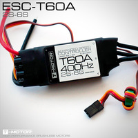 T-MOTOR 60A (2-6S) Brushless Motor Electronic Speed Controller for Multicopter
