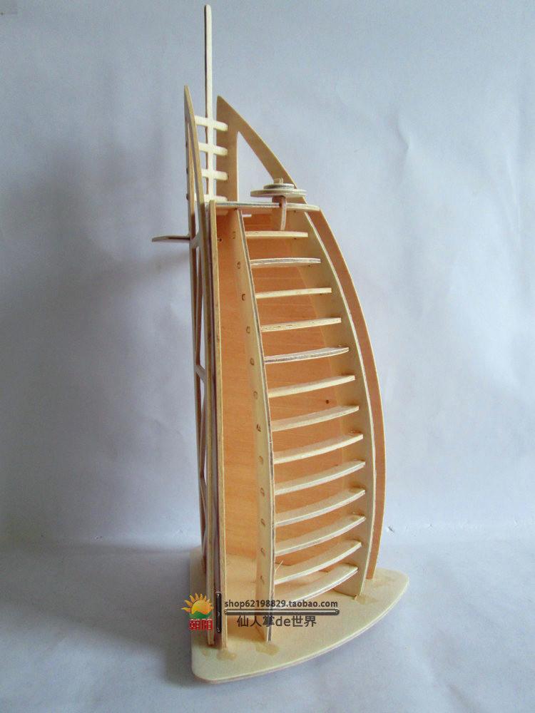 Ship Plans Drawings | Car Interior Design