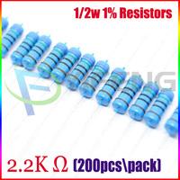 Free Shipping (200PCS/pack) 1/2w Watt 2.2Kohm 2.2K ohm Metal Film Resistor 0.5W 1%