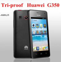 "Tri-proof Huawei Ascend G350 Dual core 4.0"" IPS Dual Camera Android 4.1 3G Mobile Phone Waterproof Dustproof Free shipping"