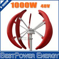Free Shipping, High Tech 1000W 1KW 48V Vertical Axis Wind Turbine Generator, Max. Power 1500W Wind Power Generator