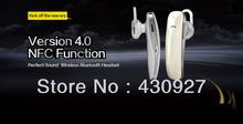 headset profile bluetooth price