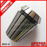 ER25-8 Collect /Clamp For CNC Router Machine With High Quality