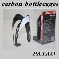 free shipping one piece CARBON Bottle Cage 23g 74mm one piece New With BOX road bicycle bike bottlecage carbon fiber