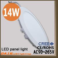 High Quality assurance led lamp New Design Free Shipping 2835SMD 14W AC90-265V 50000 CCC,CE,ROHS Panel light led