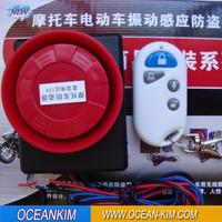 Vibration Detector Sensor Anti-theft Motorcycle Alarm System/Vibration Motorcycle Siren Alarm Free Shipping