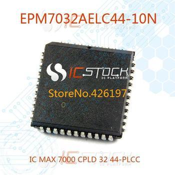 EPM7032AELC44-10N IC MAX 7000 CPLD 32 44-PLCC 7032 EPM7032AELC44 3pcs