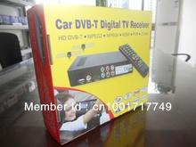 car dvb t promotion