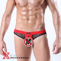 HOT WJ Genuine: Free shipping wholesale and retail 90% Polyamid low-waist sexy fashion men's Jitu mesh jockstrap underwear:WJ00a