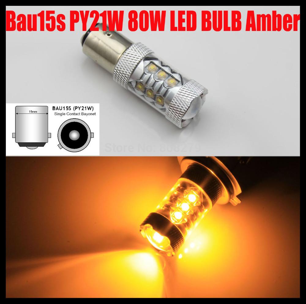 Free Shipping, New Arrival, 2pcs 80W Bau15s 7507 PY21W High Power 16 LED Turn Signal Light Bulb Amber/Yellow 12V 24V(China (Mainland))