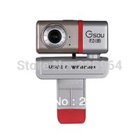 Gsou H50 1080p hd computer webcam 720p big Cam computer components computer peripherals web cam usb camera webcam