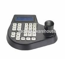 cctv keyboard controller price