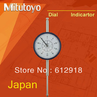 top/ Japan Mitutoyo dial indicator pointer type 3058 s - 0 to 50 19 * 0.01 mm indicator EMS delivery