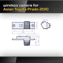 popular prado reverse camera