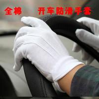 Free Shipping White cotton 100% slip-resistant gloves point plastic gloves liturgy gloves white