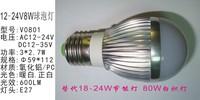 12VLED Bulb 24V LED Bulb 3W 8W LED Energy Saving Lamp Lighting Bulb 12v 24v