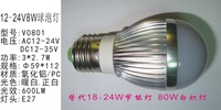 12VLED Bulb 24V LED Bulb 3W 8W LED Energy Saving Lamp Lighting Bulb 12v 24v