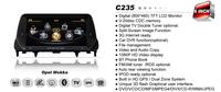 Car DVD Player GPS navigation Radio for Opel Mokka +3G WIFI + CPU 1GMHZ + DDR 512M + v-20 Disc + DVR + A8 Chipset
