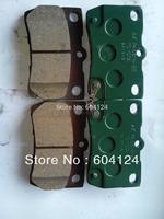 CROWN REIZ brake pads 04466-30210
