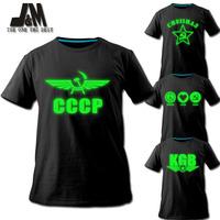 NEW novelty original  Design Russia CCCP T-Shirt  Soviet Union USSR KGB Moscow Cold War Stalin Noctilucent Shirt S- XXXL