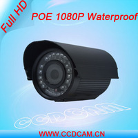 EC-IP5843P Economic Full HD 1080P IP Camera Waterproof IR Outdoor IP Security Camera with POE interface board
