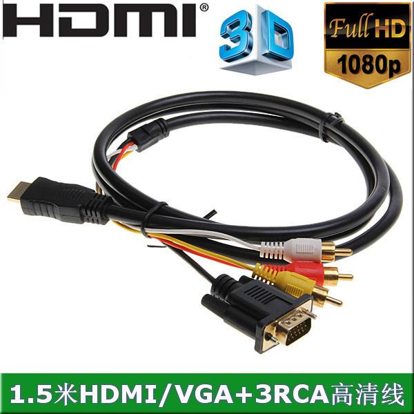 1.5 m HDMI to VGA+AV cable adapter, HDMI convert to Video VGA and audio 3RCA freeshipping(China (Mainland))