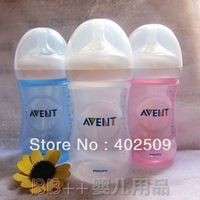 Avent new infant natural the protozoa wide-mouth pp milk bottle 125ml 260ml 330ml